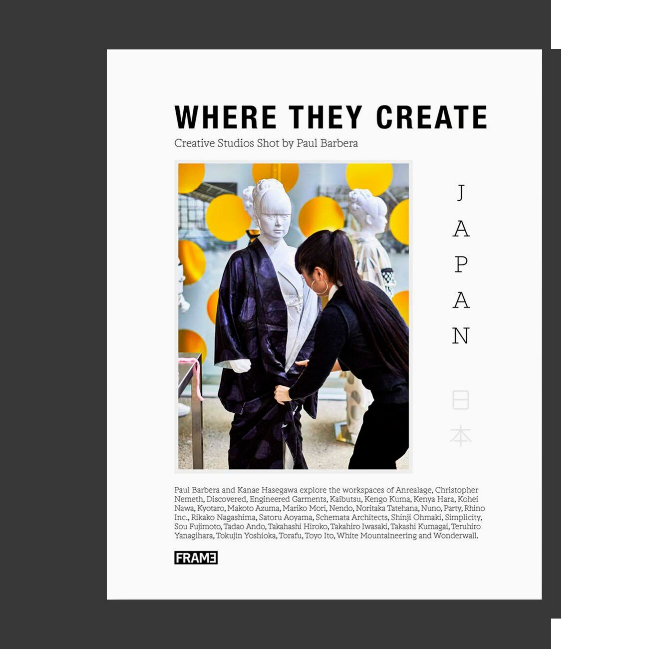 Where They Create Japan: Creative Studios Shot by Paul Barbera