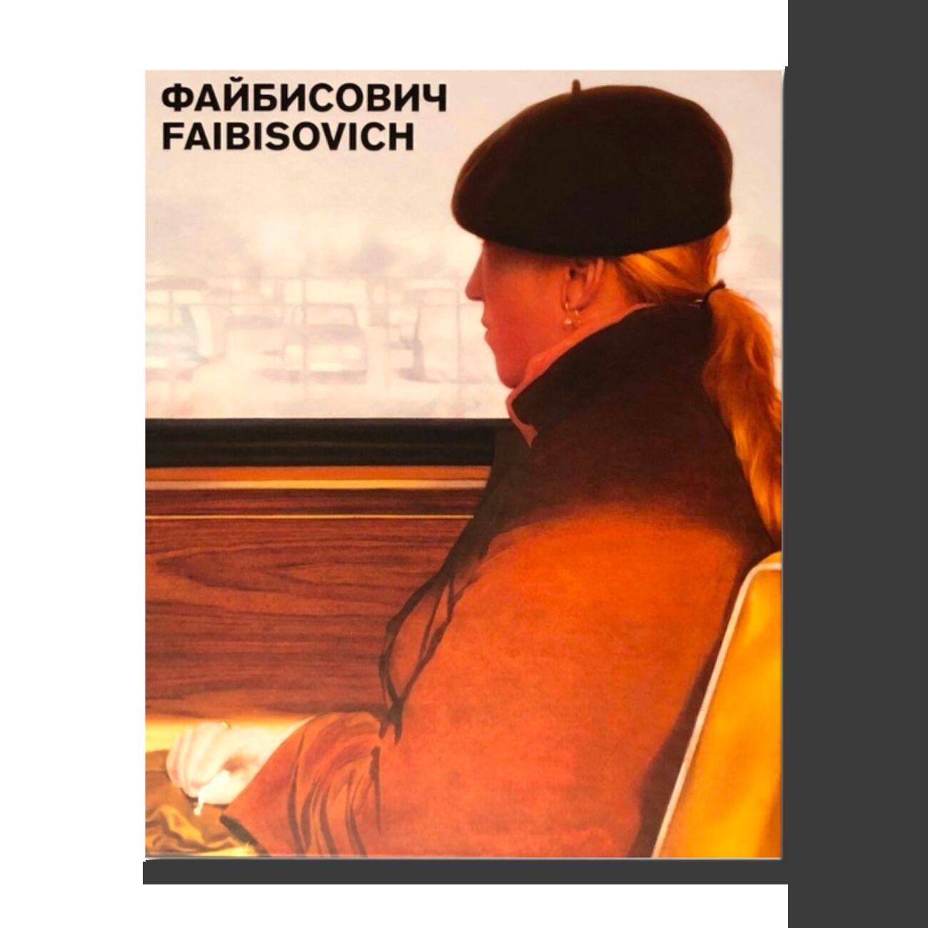 Faibisovich. Retrospective