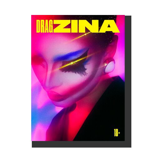 Журнал Dragzina