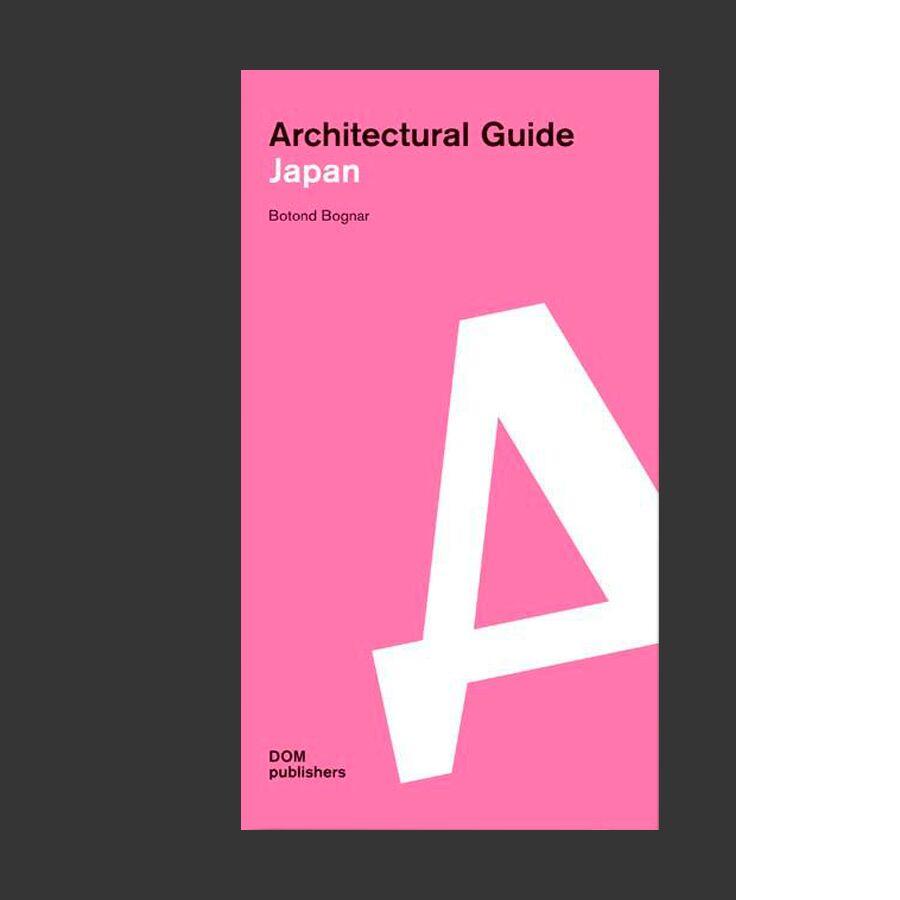 Architectural Guide Japan (2-е издание)