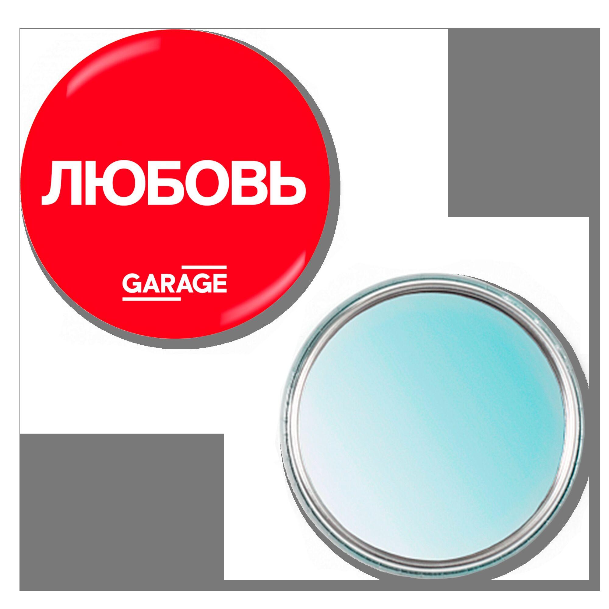 Сувенирное зеркало «Любовь»