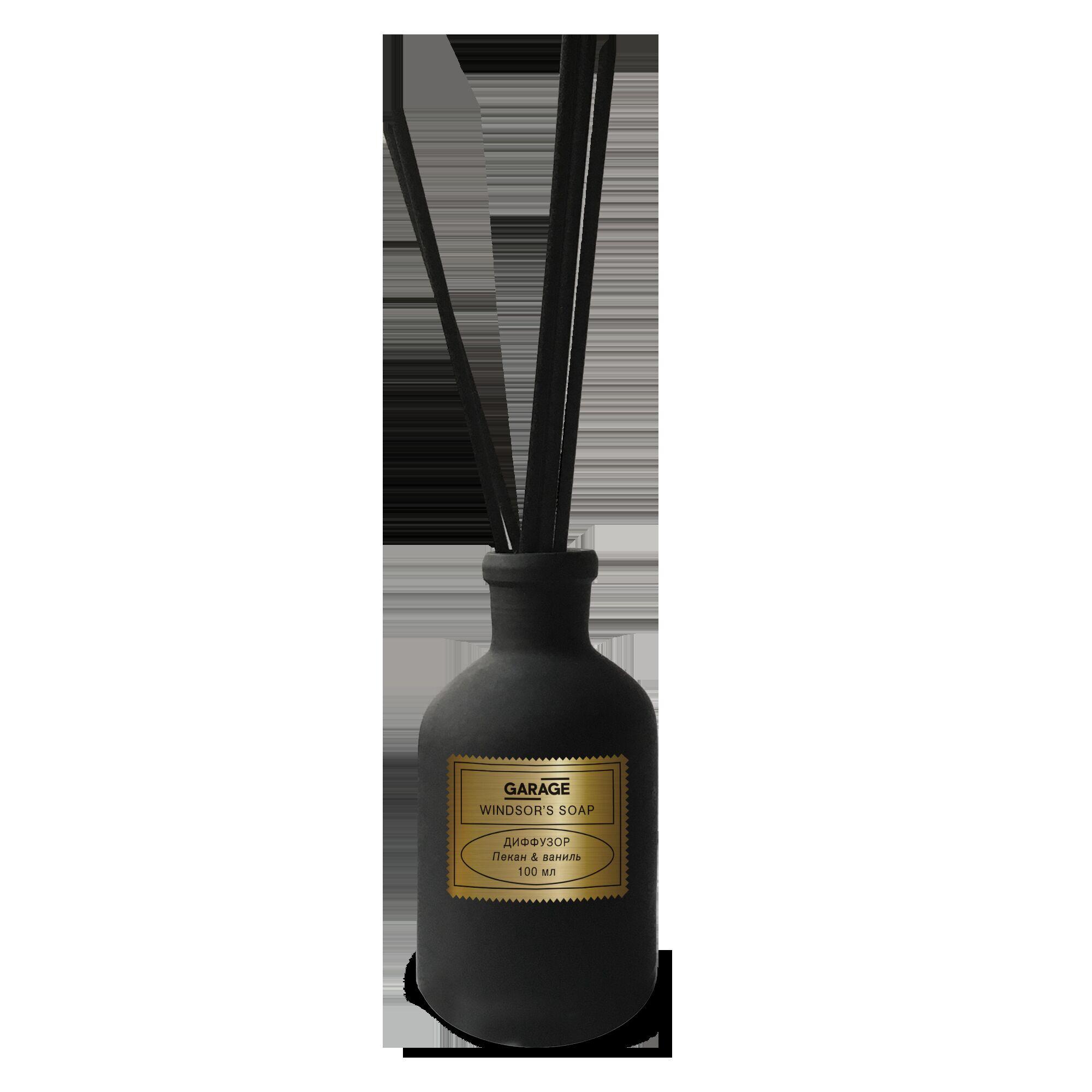 Pecan and Vanilla aroma diffuser