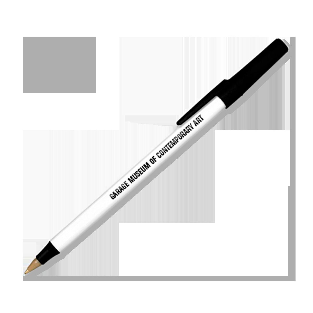 GARAGE pen