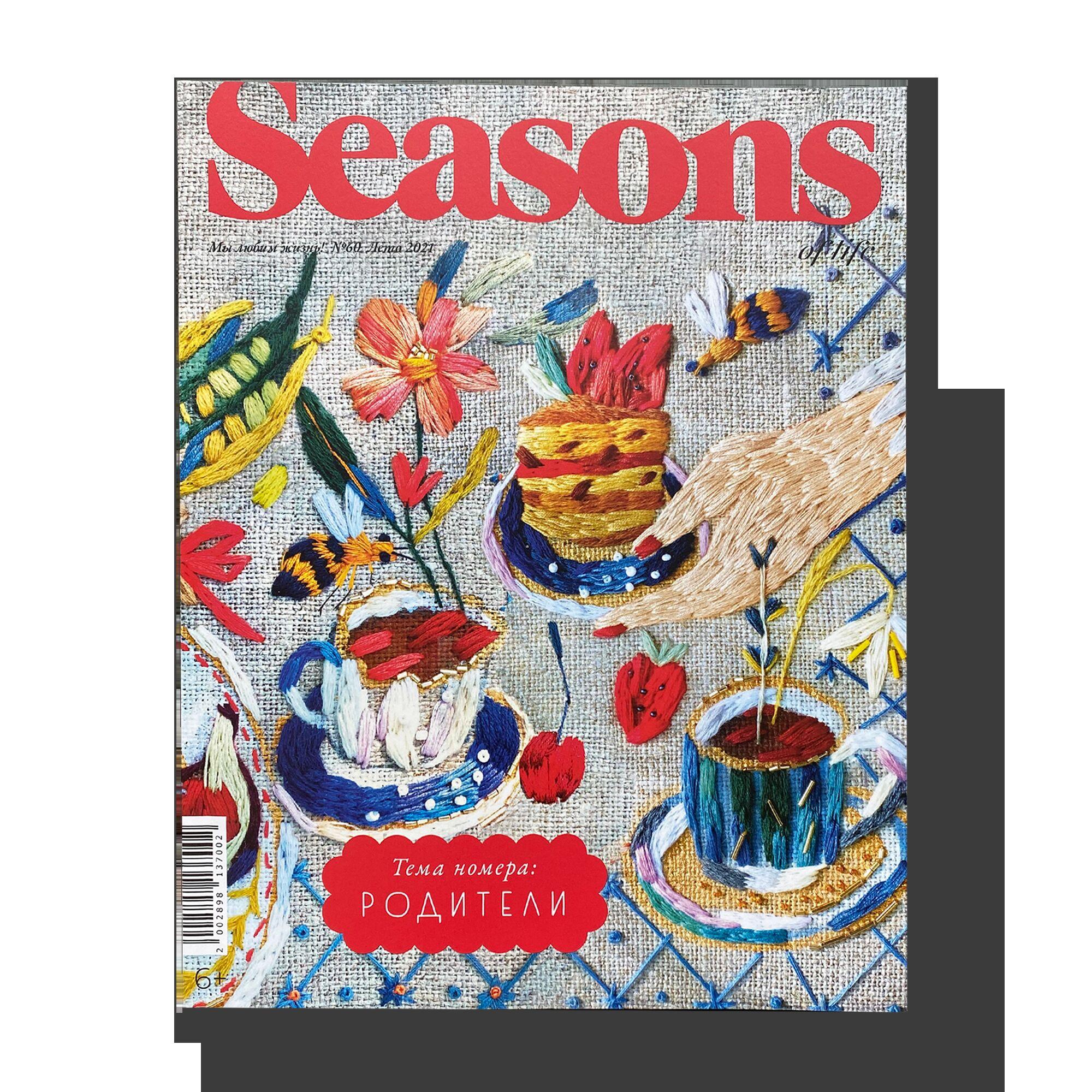 Magazine Seasons of Life No 60