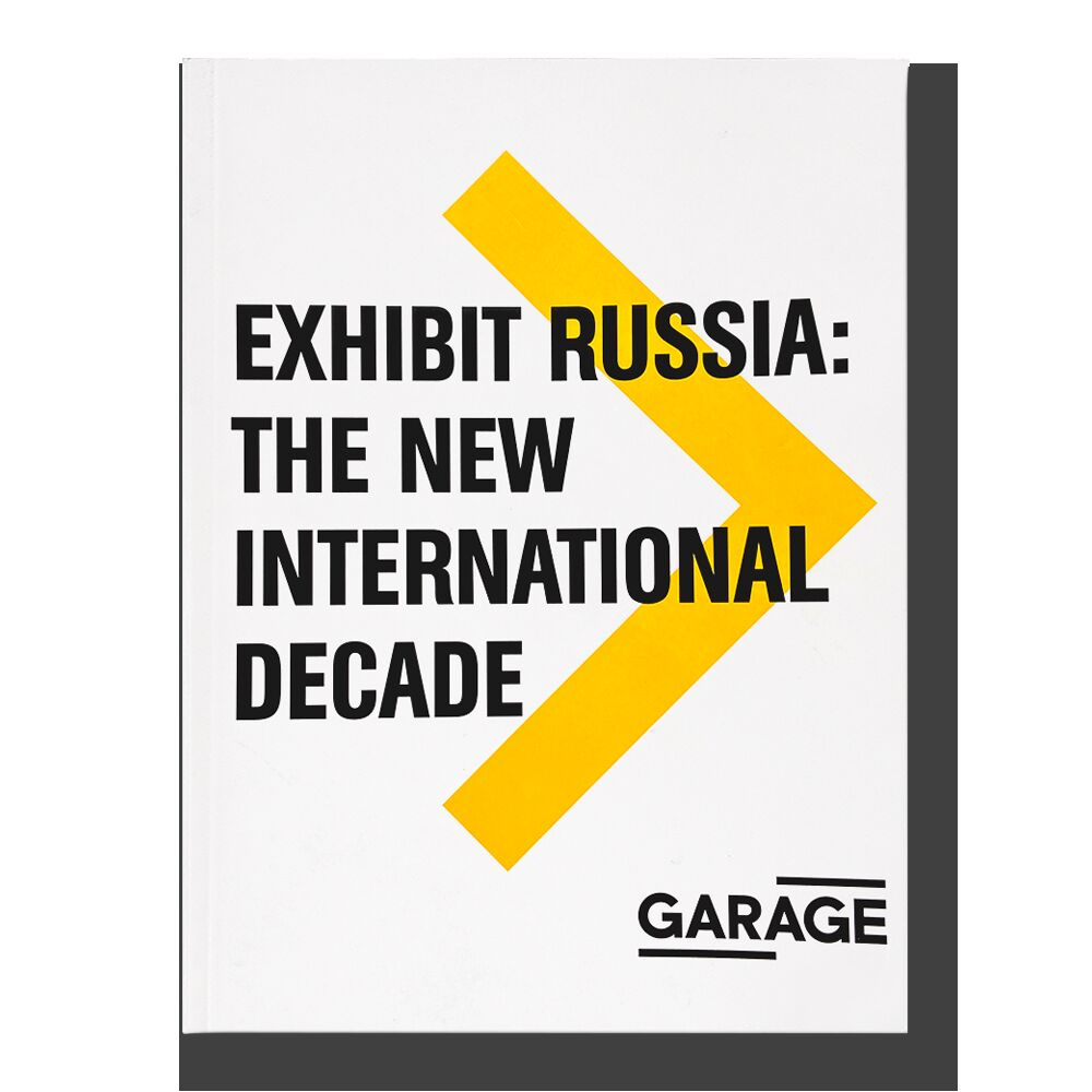 Exhibit Russia: The New International Decade 1986–1996