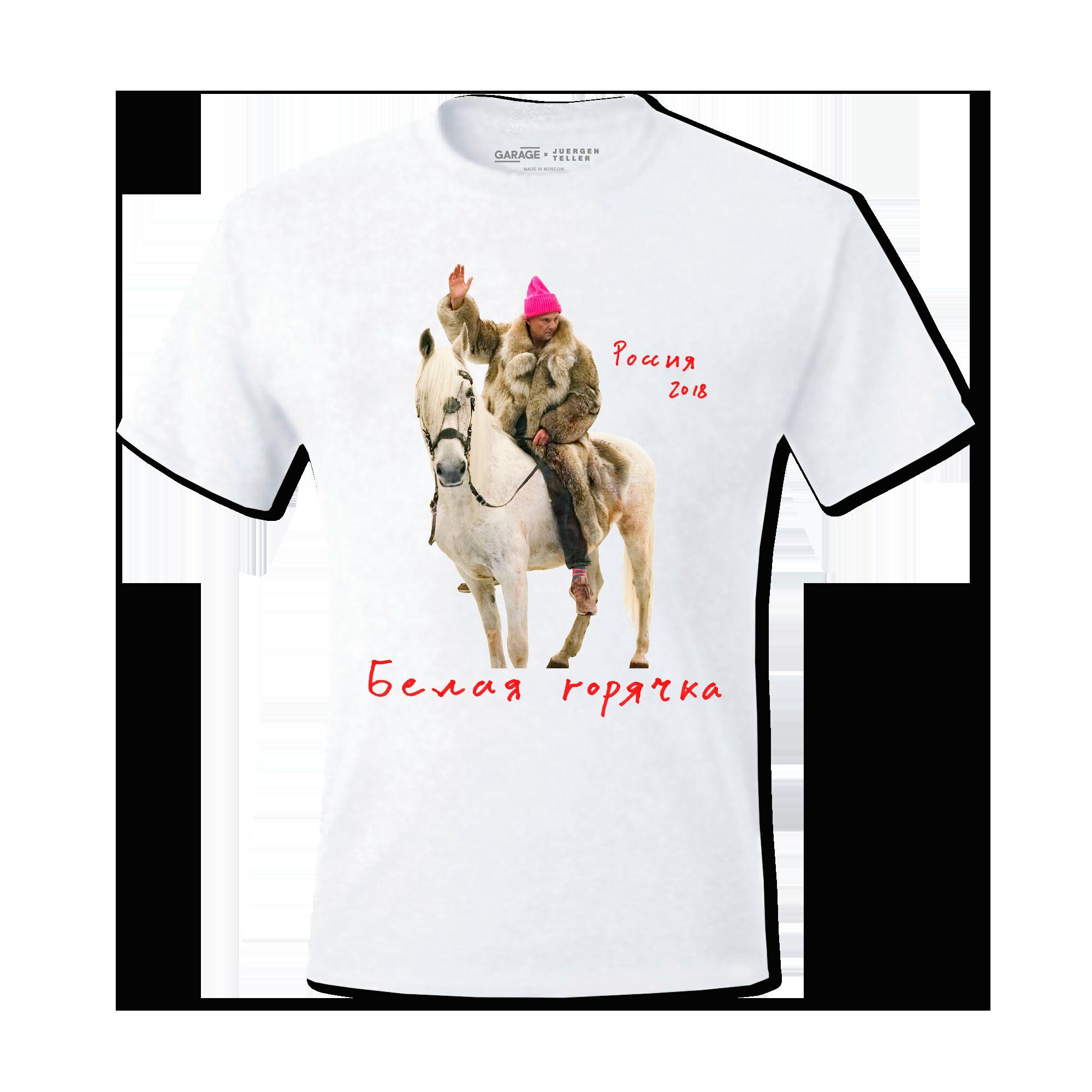 Belaya goryachka T-shirt Garage × Juergen Teller