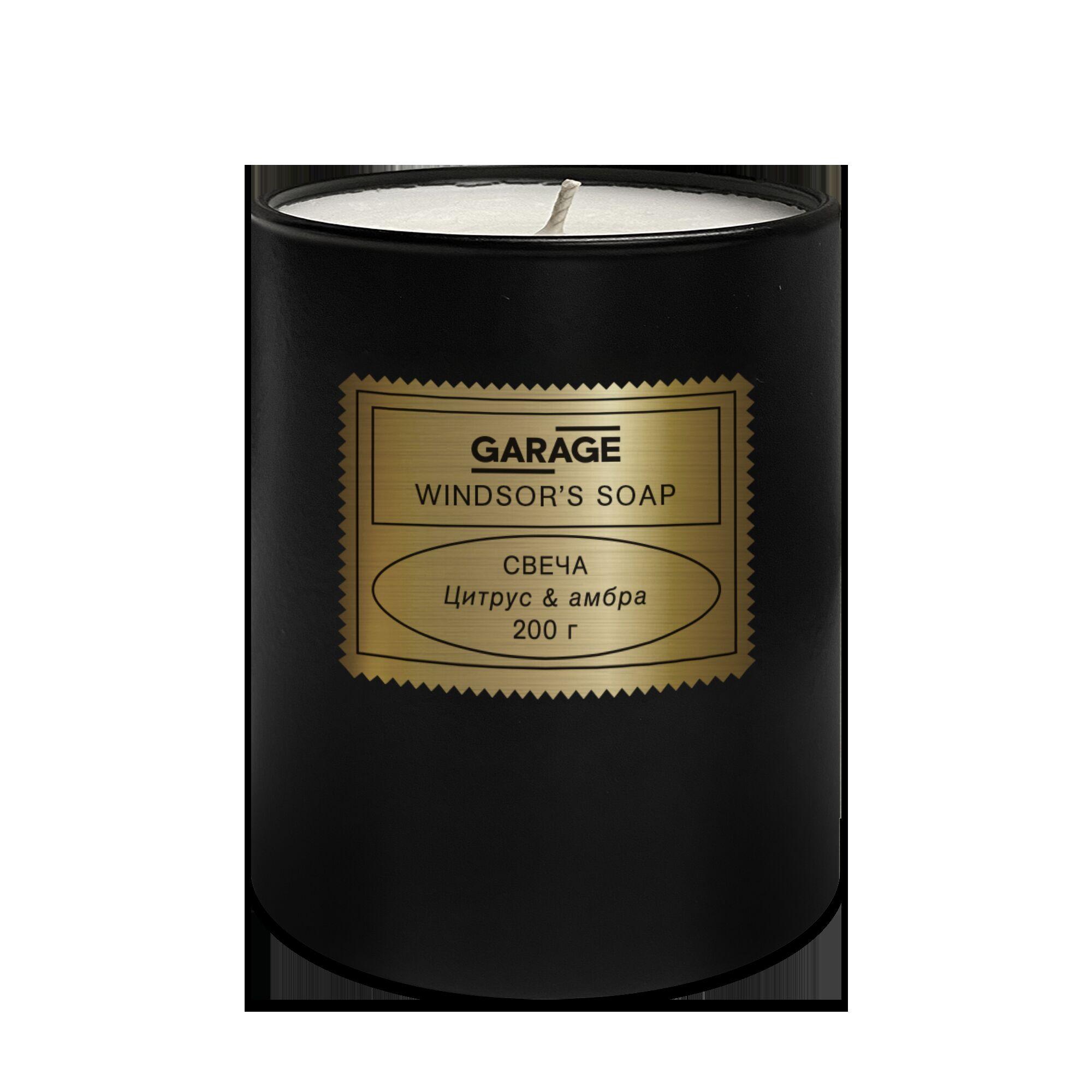 Свеча «Цитрус и амбра»