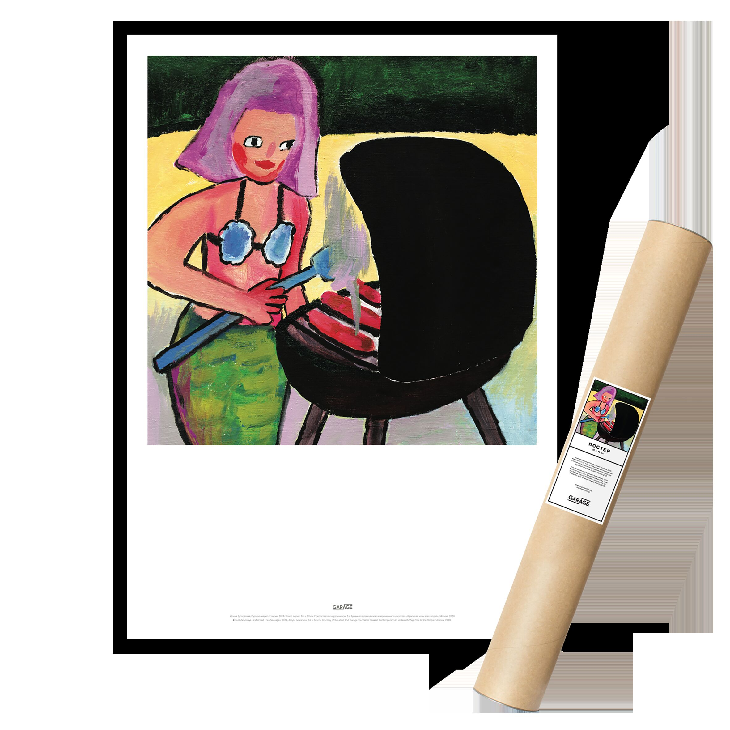 A Mermaid Fries Sausages Poster