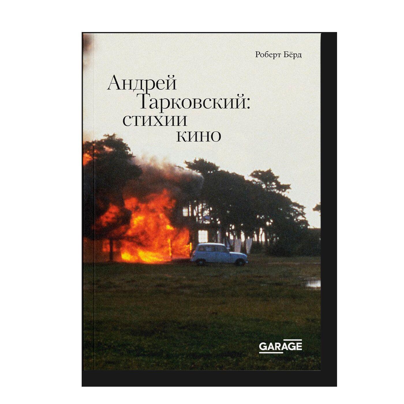 Andrei Tarkovsky: Elements of Cinema