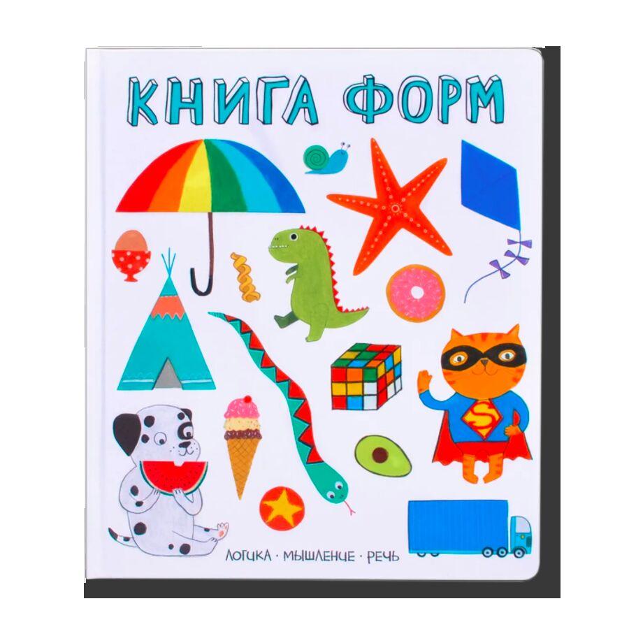 Слова в картинках. Книга форм