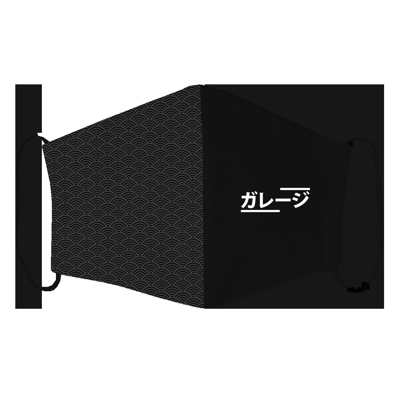 J-Fest black mask