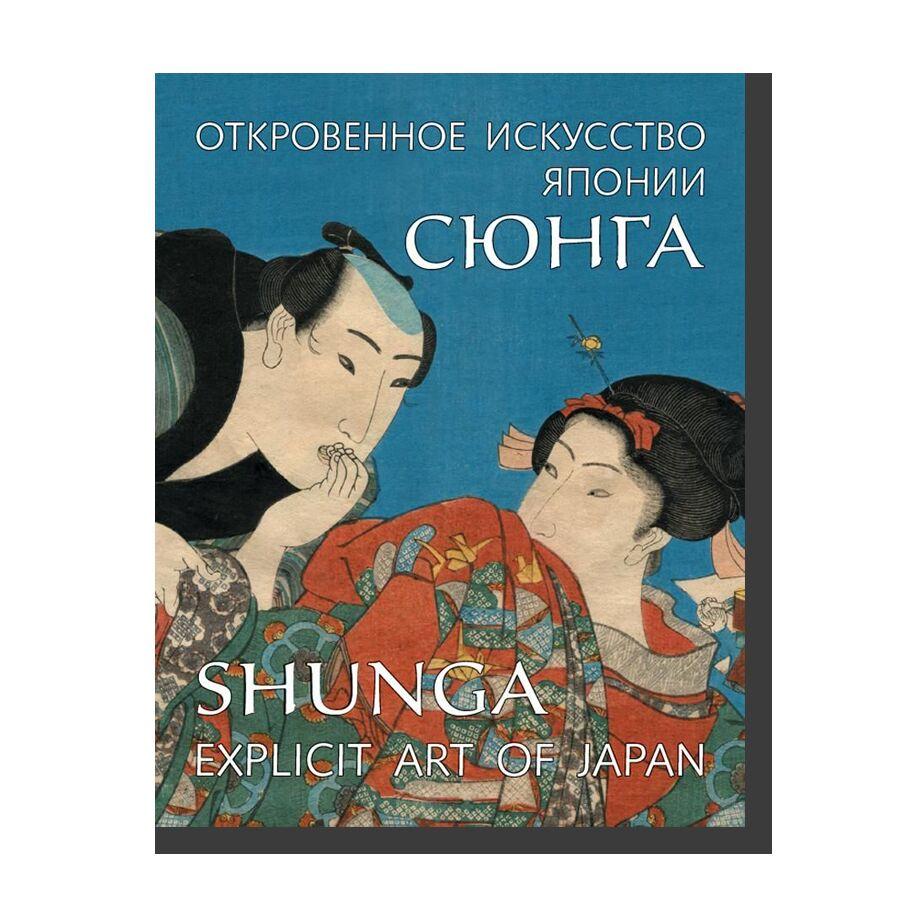 Shunga: Explicit Art of Japan