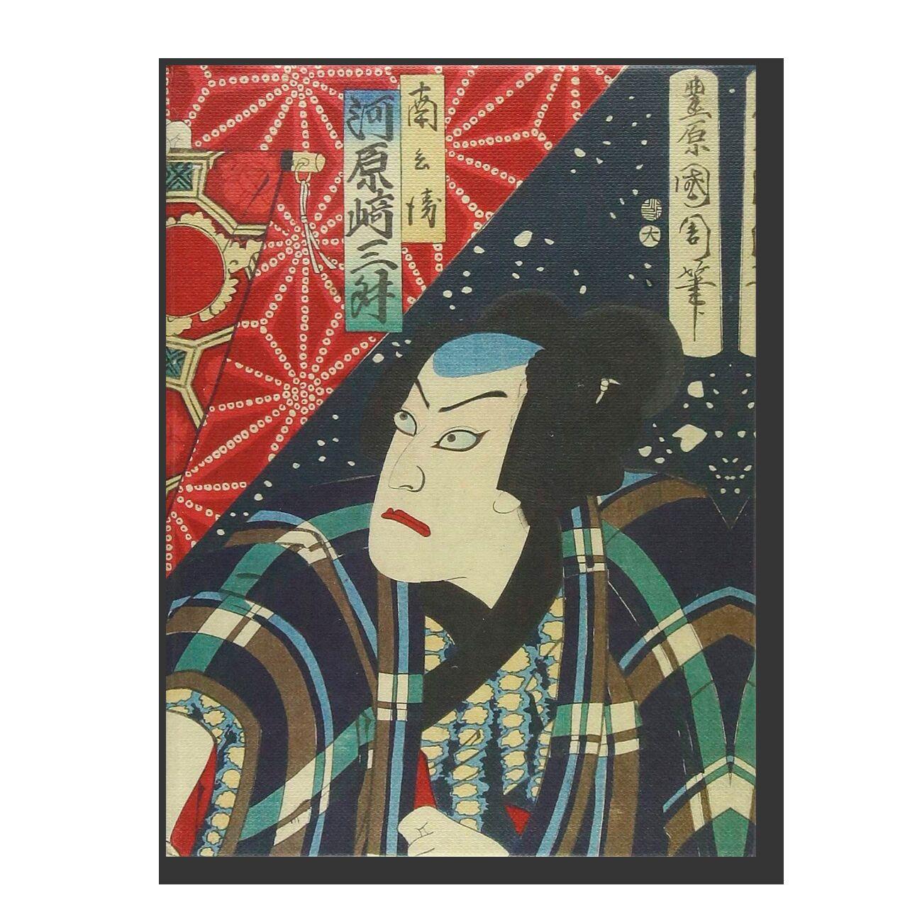 Japanese Woodblock Prints: 100 postcards