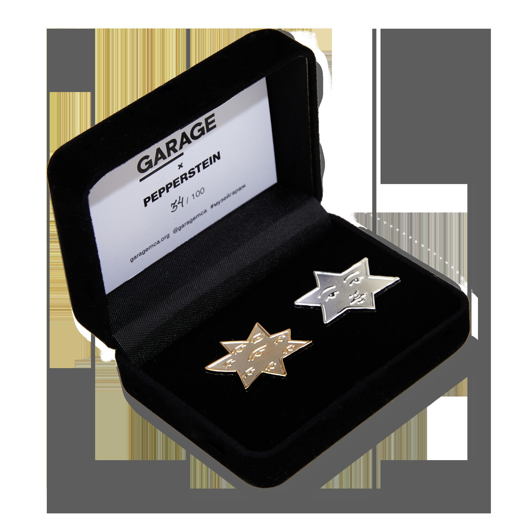 Коллекционные значки «Звезды»