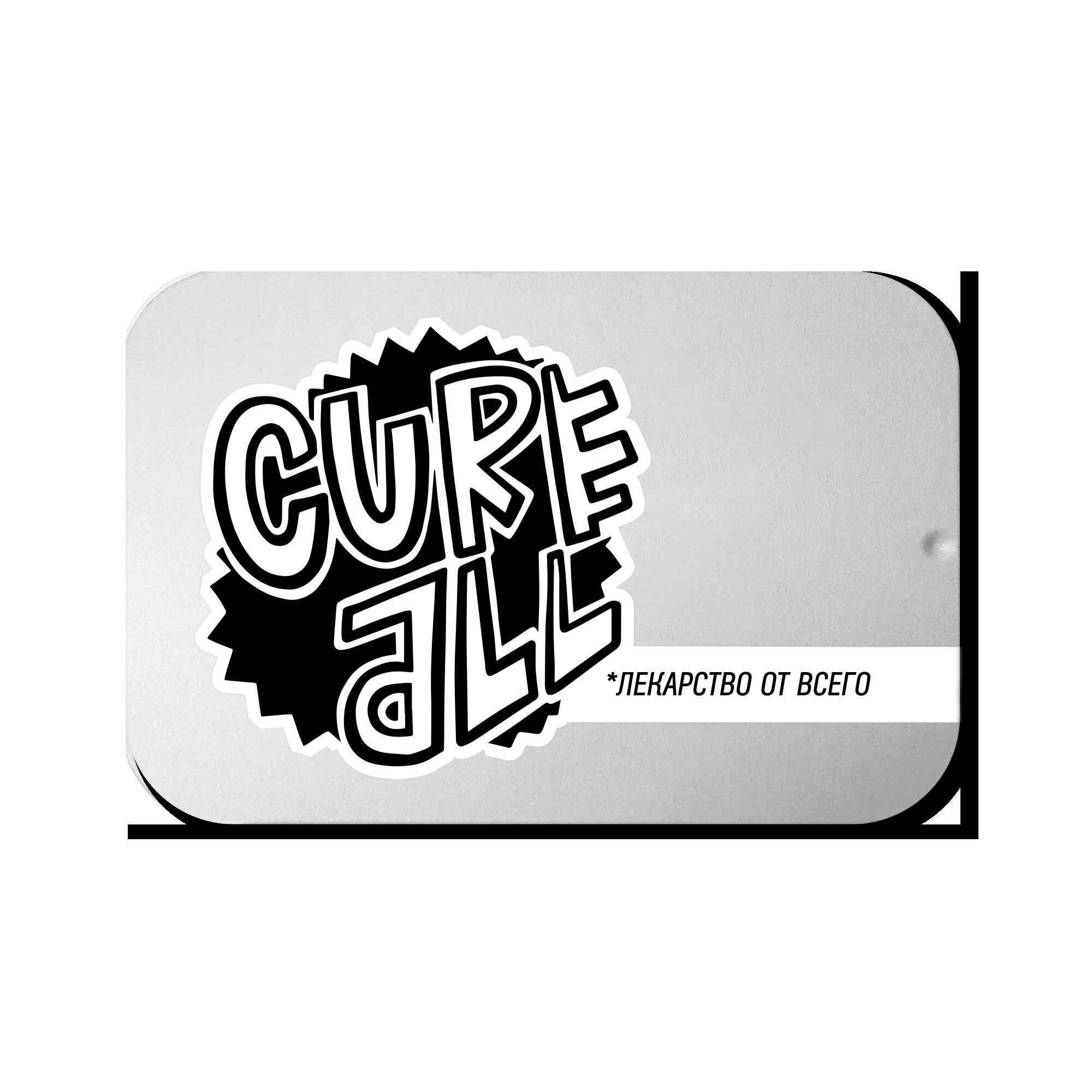 Cure-All drops